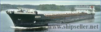 78. Dry cargo vessel VOLGA, project 19610, 5800t.