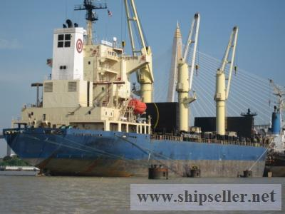 MPP - Container vessel for sale