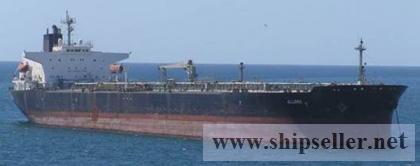 For Sale By Auction  Panamax Tanker 69999 dwt built '97 -
