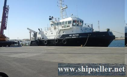 vessel for sale or charter