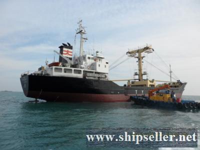 SHANGHAI, General Cargo Vessels For Sale