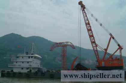 Special Vessel For Sale