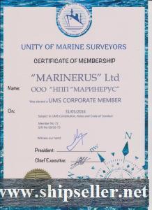 MARINERUS Company – the participant of Nonprofit partnerships