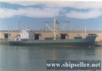 MIMCO:3240DWT MPP 1992 CHINA FOR SALE