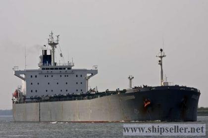 Bulk Carrier Vessels for Sale