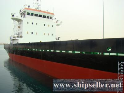 [PG]3000DWT LCT CAR/ CGO/ CONTAINER CARRIER  FOR SALE