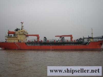 5500CBM CHINA BLT TRAIL HOPPER SUCTION DREDGER FOR SALE