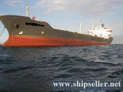 oil tanker for scrap