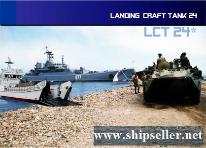 NEW Landing Craft Tank 24 for Sale {24 m, Military LCT or Ferry Demilitarized, project 24} for Sale