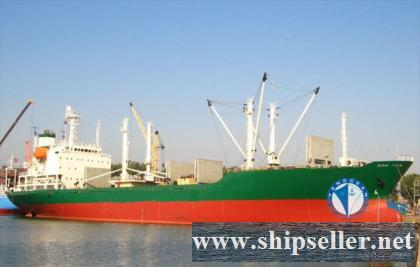 REF679/REEFER/1991-11/8553CBM/ USD 6.5 MILLION