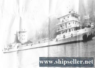 184TEU MPP SHIP FOR SALE