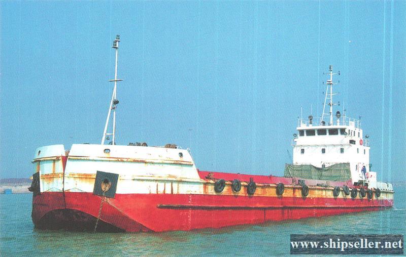 Dredger Vessel for Sale