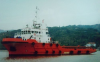 4000HP Supply vessel for sale