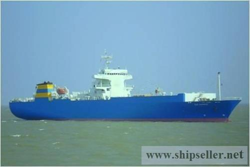 Car Carrier Vessels for Sale