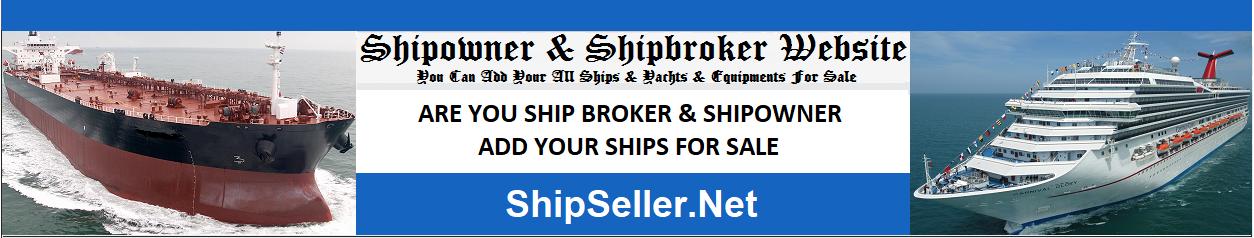 shipseller.net
